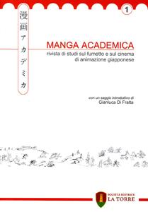 manga-academica