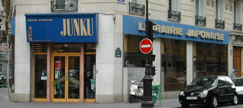 junku2
