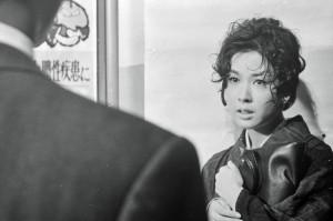 Fotogramma di Ayako Wakao in A Wife Confesses (1961)