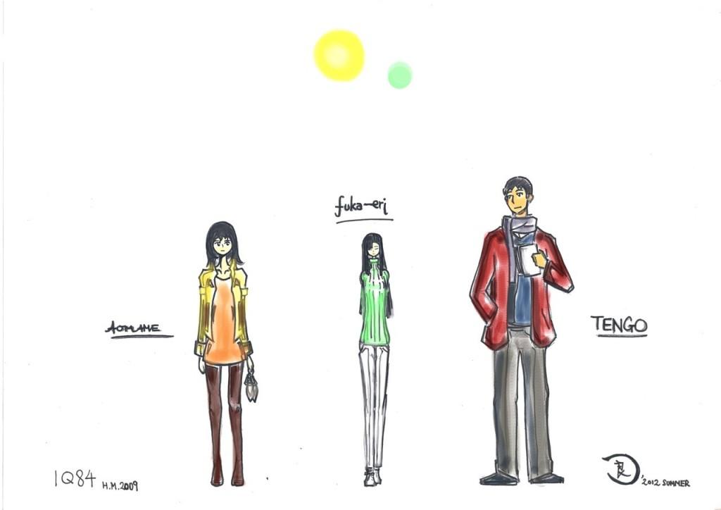 1q84 di Murakami Haruki Aomame Tengo Fukaeri