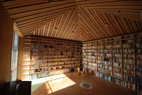 Ikushima Library realizzata dall'Atelier Bow-Wow