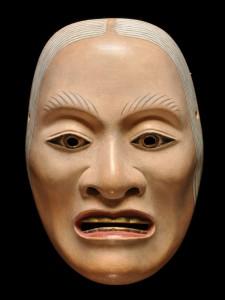yamanba, maschera del no