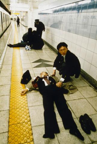 attentato tokyo Aum Shinrikyō