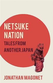 netsuke nation tales from another nation