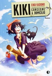 kiki consegne a domicilio miyazaki