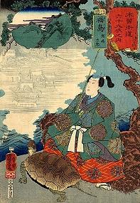 urashUrashima Tarō ritratto da Utagawa Kuniyoshi