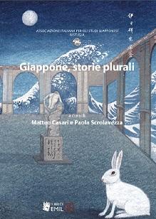 Giappone, storie plurali