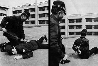 taiho jutsu tecnica di imprigionamento