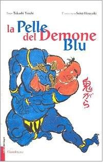 la pelle del demone blu fiaba giapponese