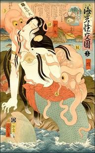 tentacoli Hiroshi Hirakawa eros tentacle erotica