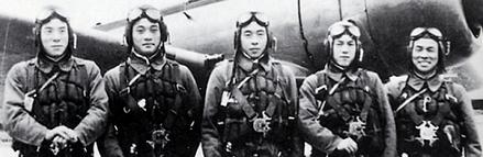Kamikaze giappone seconda guerra mondiale