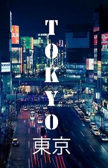 tokyo ritratto di una città notte