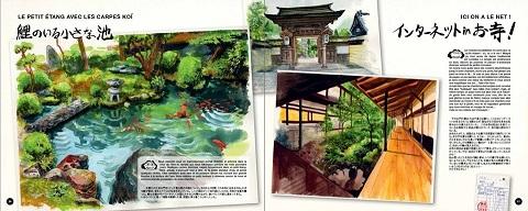 Diario di un viaggio in Giappone Rémi Maynègre e Sandrine Garcia