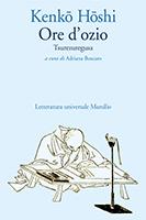 ore d'ozio kenko hoshi letteratura giapponese