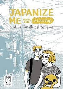 http://www.bibliotecagiapponese.it/wp-content/uploads/2014/07/japanize-me-fumetto-viaggio-giappone.jpg