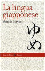 la lingua giapponese marcella mariotti