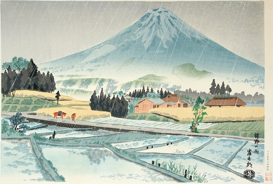 Tomikichiro Tokuriki, Mt. Fuji from the Watermill at the Mouth of Omiya