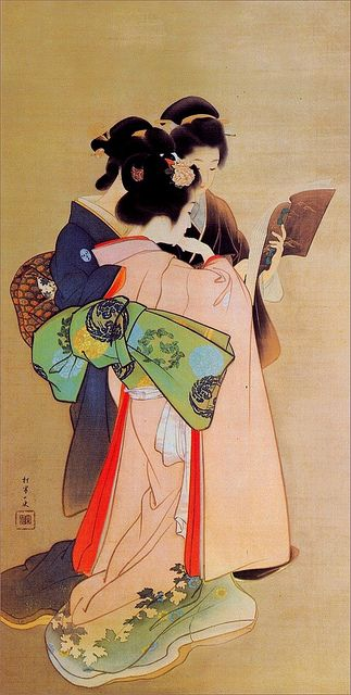 Three Women Reading Uemura Shōen
