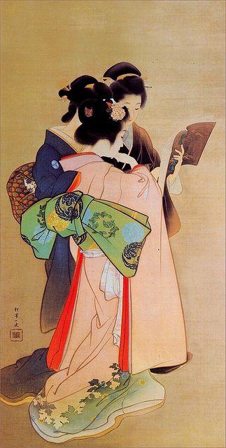 Three Women Reading Uemura Shōen