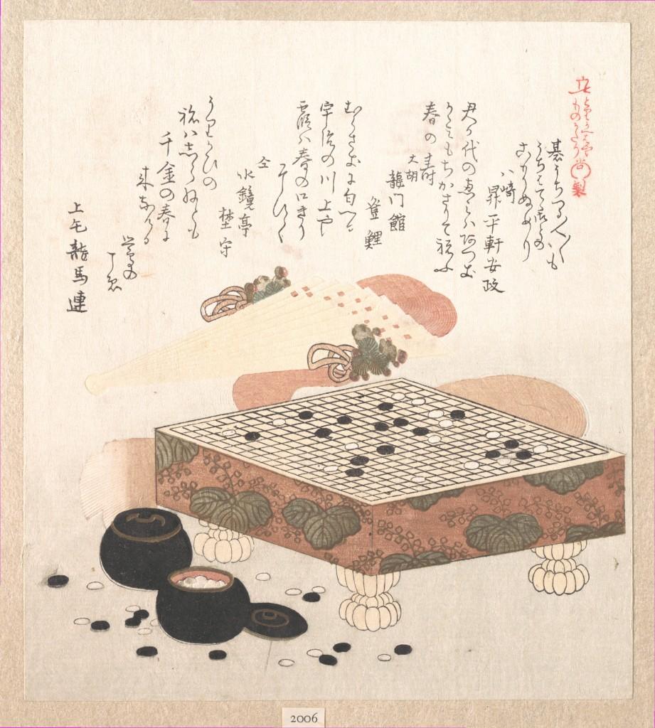 Kubo Shunman go ukiyo-e