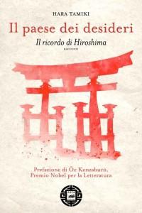 hara tamiki il paese dei desideri il ricordo di hiroshima
