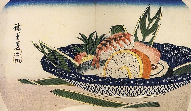 sushi hiroshige