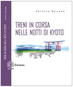 treni in corsa nelle notti di kyoto Patrick Holland