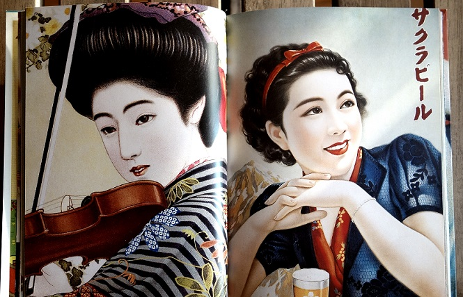japanese beauties alex gross 2 donne