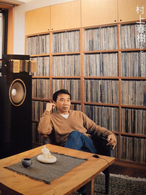 murakami haruki letteratura giapponese romanzi musica