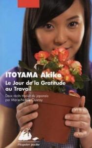 itoyama akiko le jour de la gratitude au travail