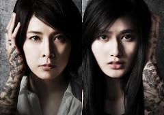 The Inerasable - NAKAMURA Yoshihiro - psycho-horror - Japan 2016