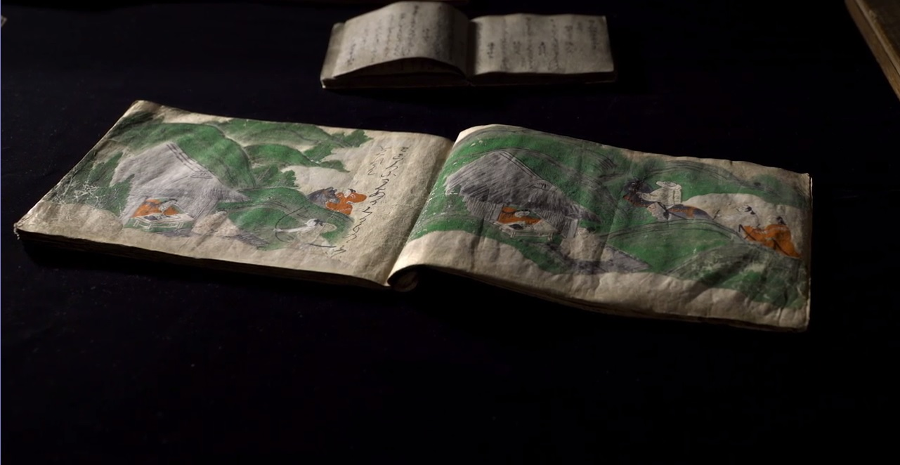 Japanese Culture Through Rare Books
