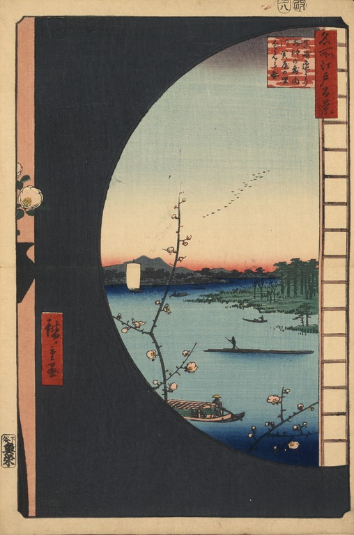Veduta di Massaki dalla foresta del santuario Suijin, la piccola ansa di Uchigawa ed il villaggio di Sekiya
