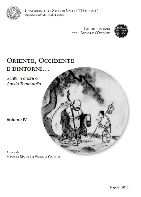 oriente occidente e dintorni