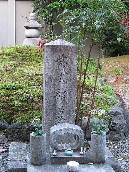 tomb of murasaki shikibu