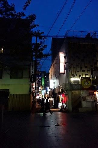 il signor cravatta passi kyoto 2014