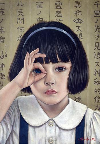 shiori matsumoto aki shimazaki il peso dei segreti