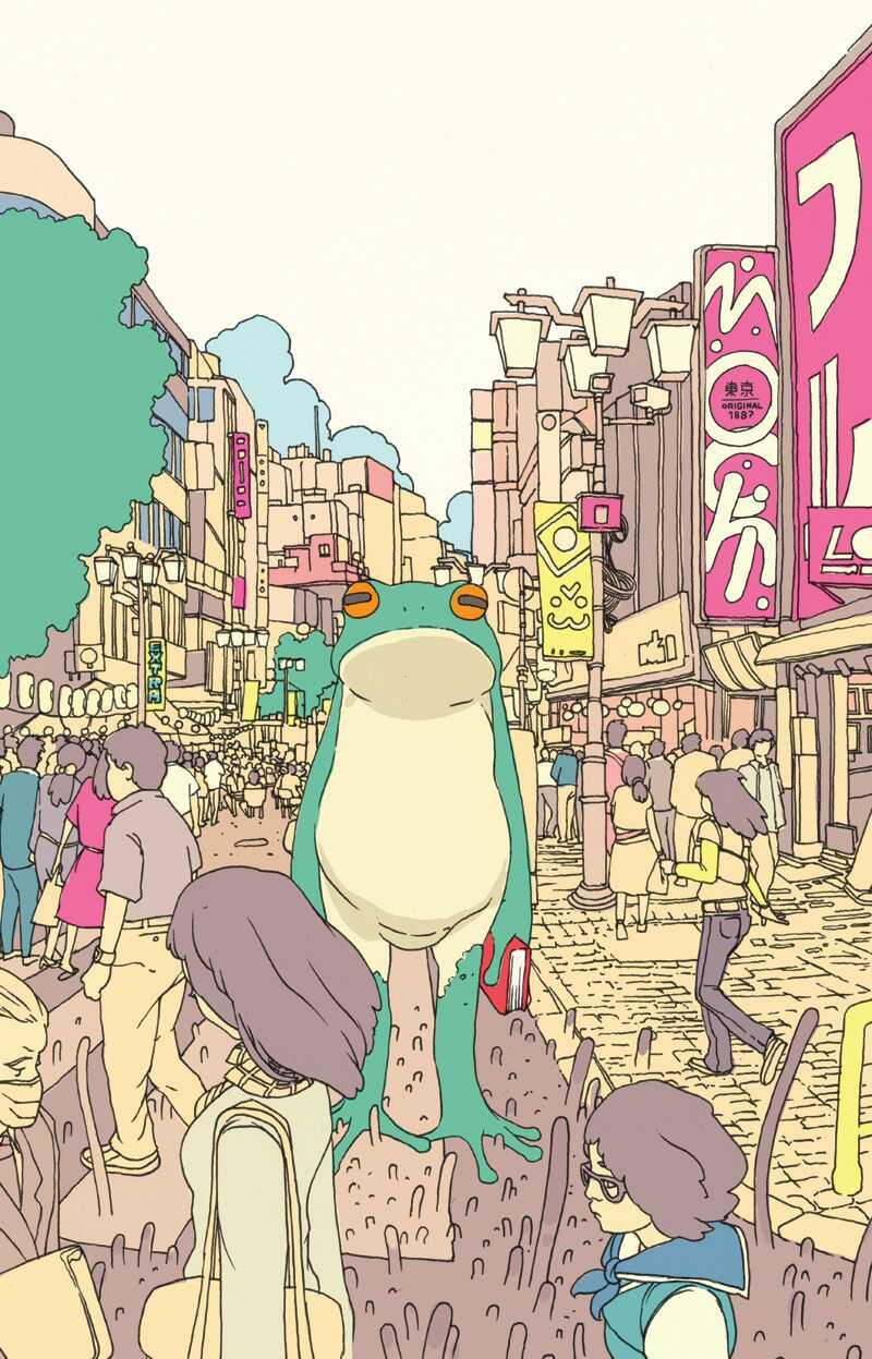 Murakami Haruki Ranocchio salva Tokyo