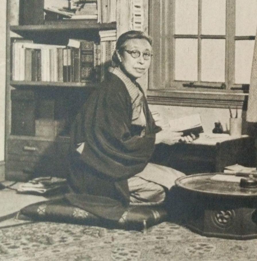 Raichō Hiratsuka