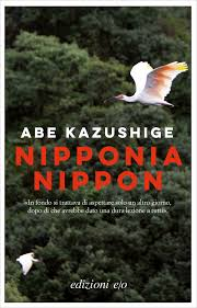 nippon nipponia Kazushige Abe