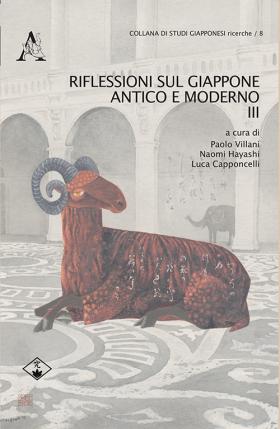 Aistugia Riflessioni sul Giappone antico e moderno. Volume III