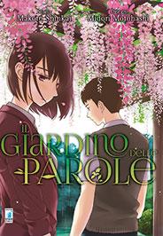 manga star comics Il Giardino Delle Parole
