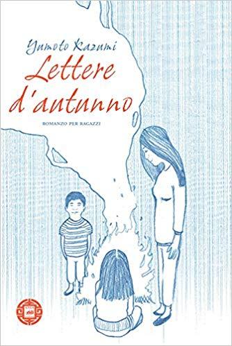 yumoto kazumi lettere d'autunno
