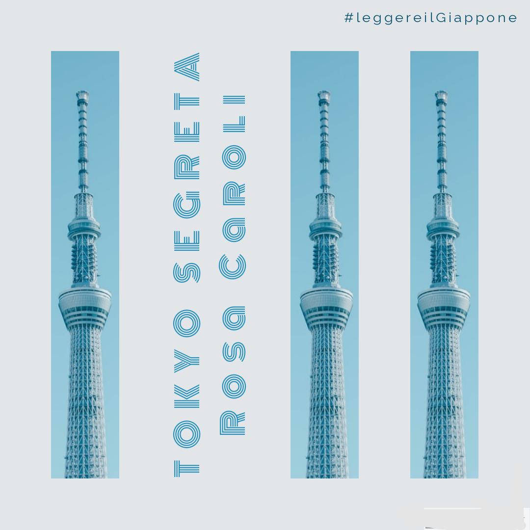 "#leggereilGiappone: ebook gratis ""Tokyo segreta. Storie di Waseda e dintorni"" di Rosa Caroli"