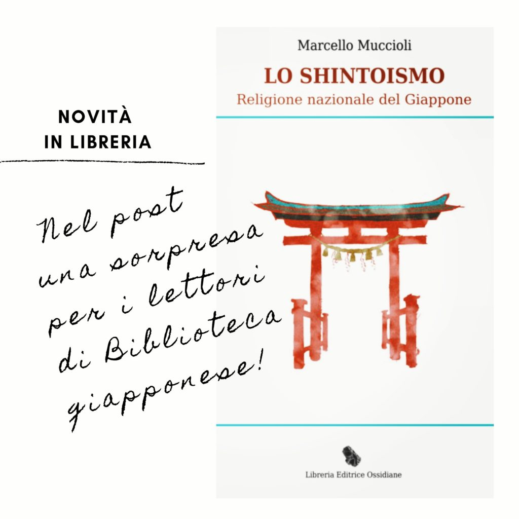 Mucchioli Shintoismo religione nazionale del Giappone