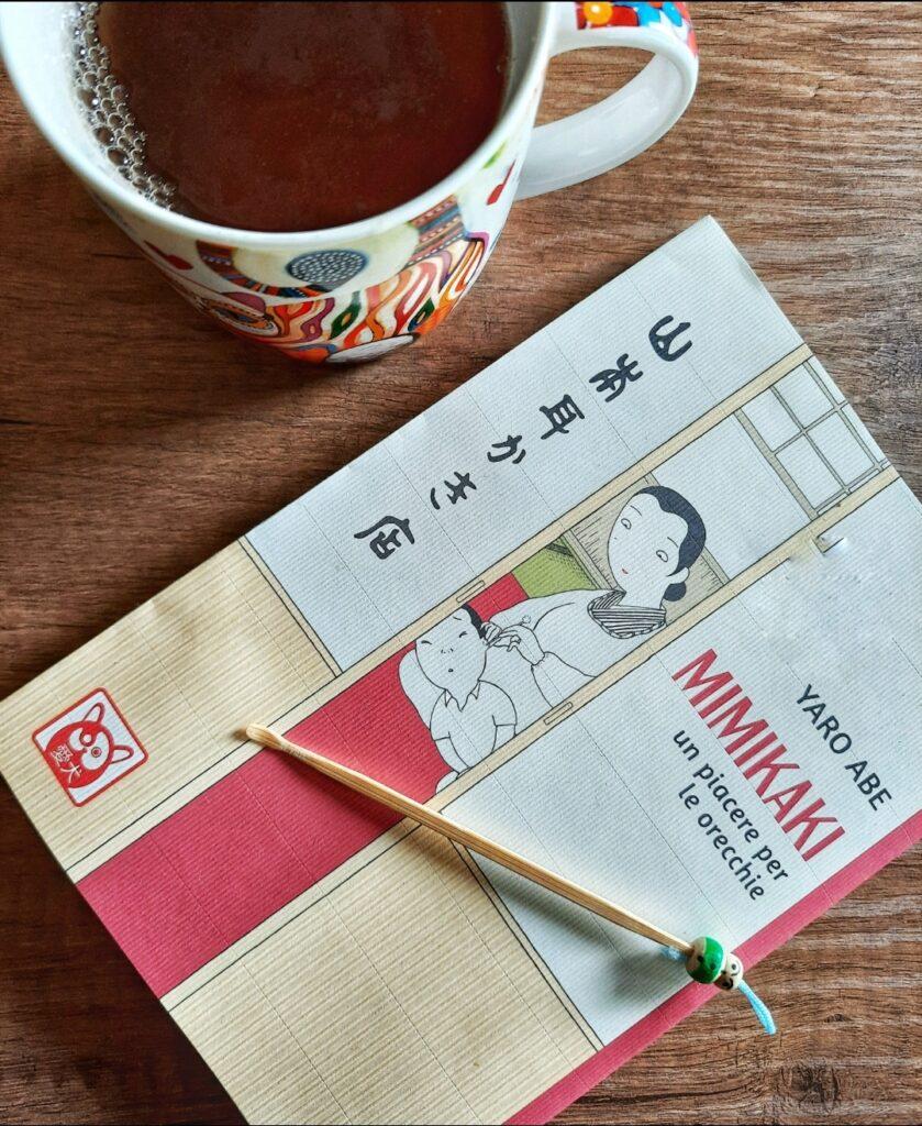 "Copertina di ""Mimikaki""  Yaro Abe"